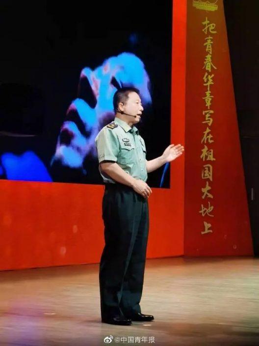 """什么是""""taikonaut""""?中国航天员的专属英语单词!"""
