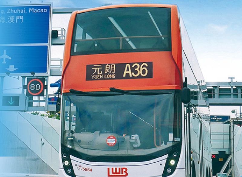 龙运8条路线本月20日起行经屯赤隧道 新E36A元朗至东涌
