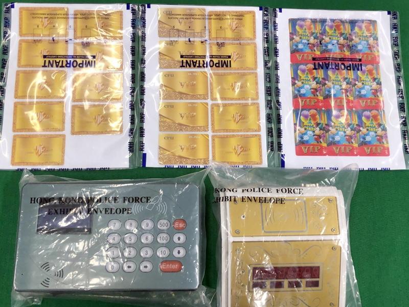 油尖警区捣5非法钓鱼机赌档 21人被捕兼收告票
