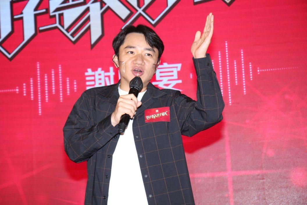 《好声好戏》第二季形式有变 王祖蓝望邀梅艳芳御用配音员出山