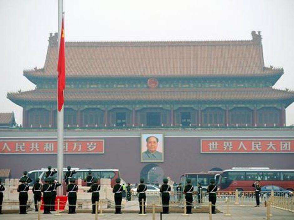 为配合庆祝共产党百周年 天安门广场本月23日至7月1日暂停开放