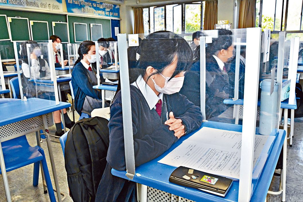 中学重编时间表 鼓励高中选修三科