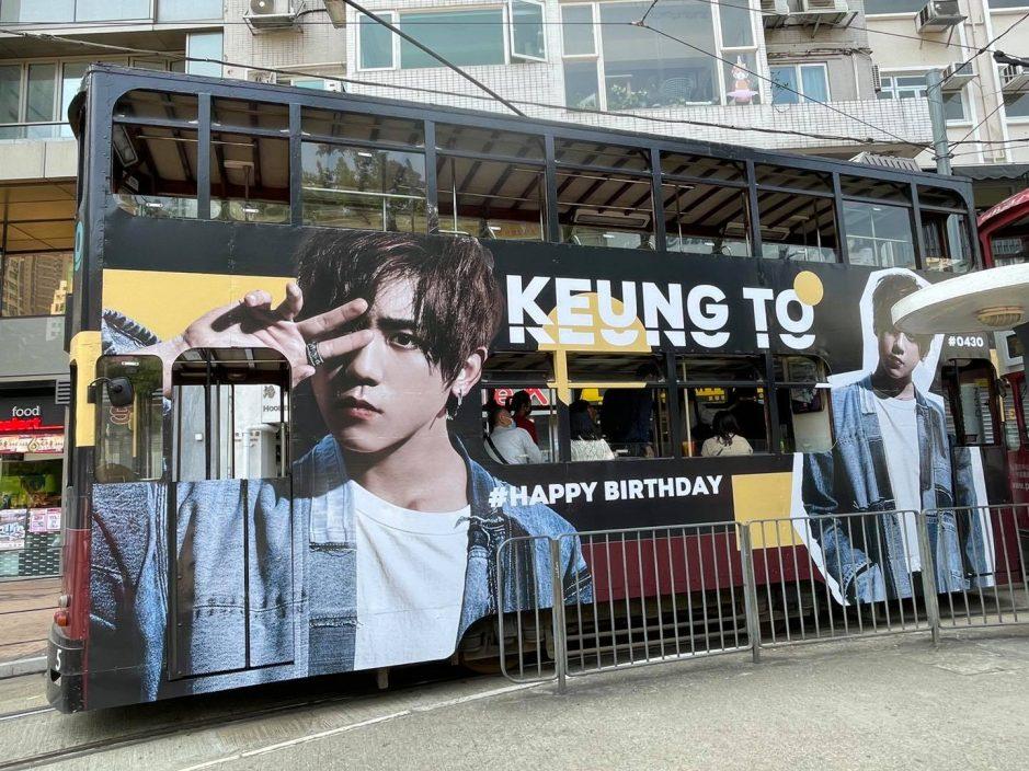 11个巴士站广告共摆10日      陈卓贤获Fans送厚礼贺28岁生日
