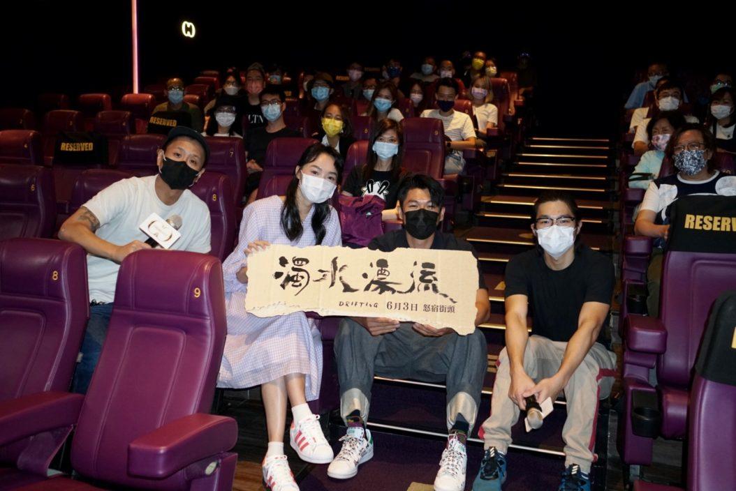 连跑6戏院谢票 蔡思韵与观众谈观后感