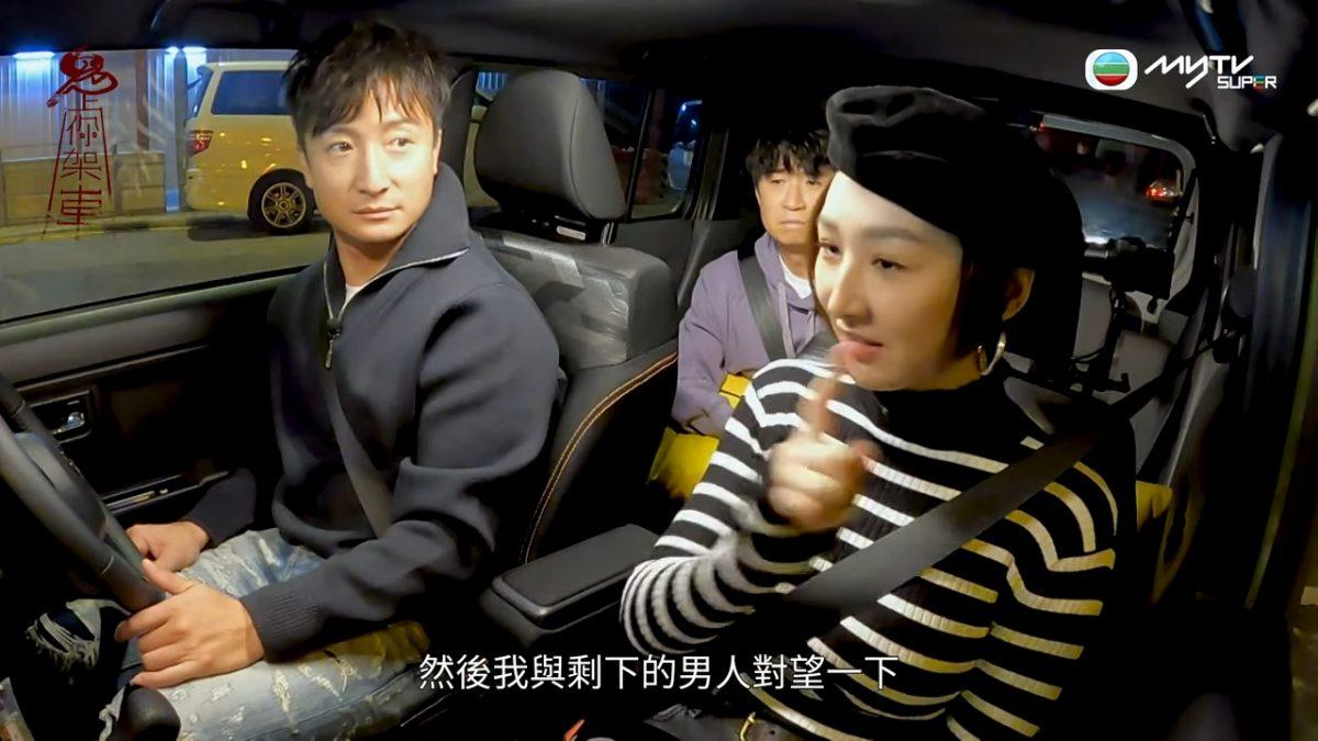 TVB变阵撼《调教你MIRROR》 J2改播收费台节目《鬼上你架车》