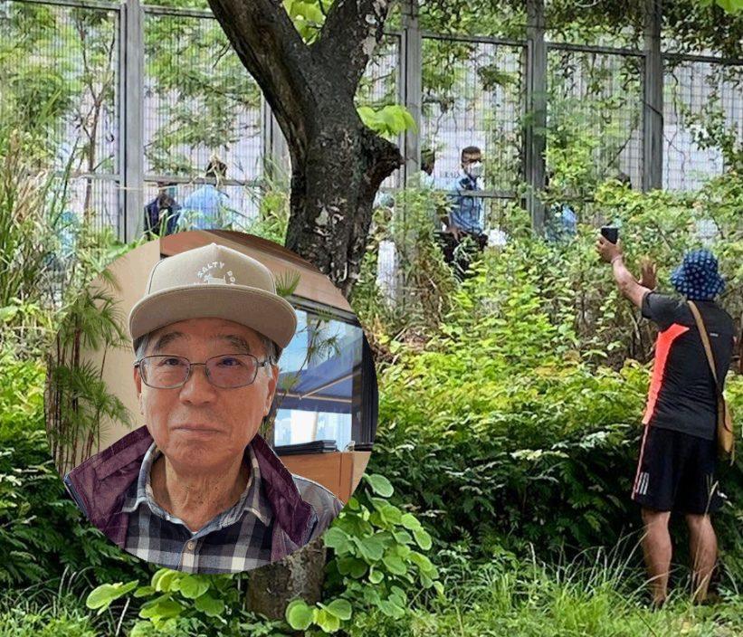 失踪退休裁判官尸体4日后发现 长女形容典型狮子山精神