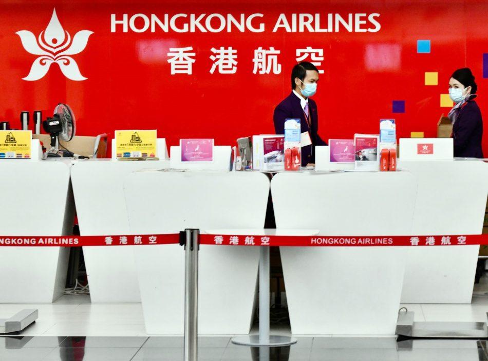 传港航正研节流方案 停运A320客机或裁员千人