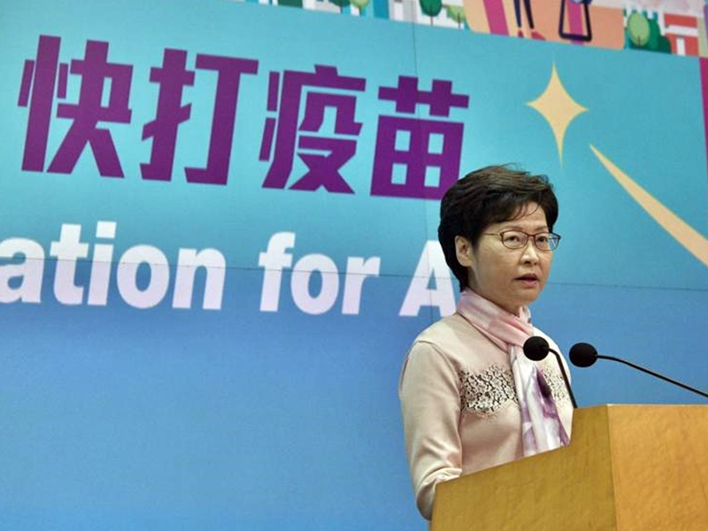 林郑:对再出现源头未明个案感失望 再呼吁市民尽快接种疫苗