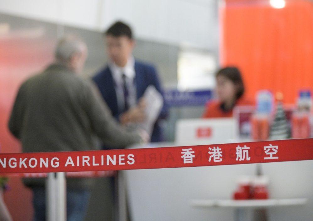 香港航空证实将内部重组 未来数天公布详情