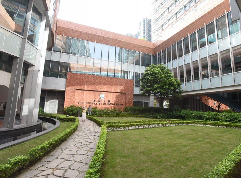 外媒:港大两教职员被研究生举报涉违《国安法》 闭门会议气氛令员工绝望