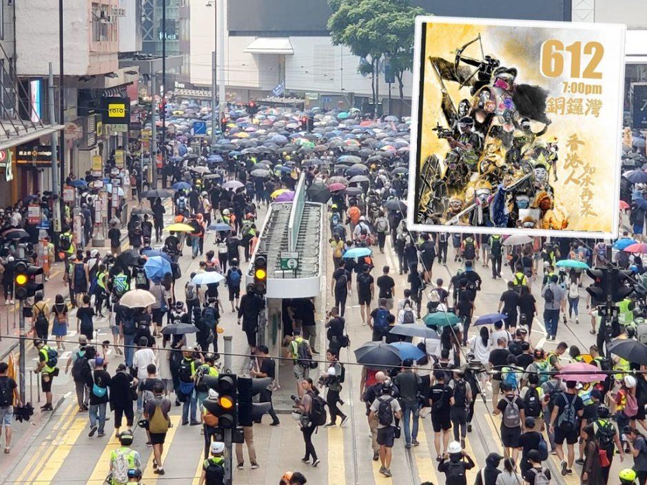 本周六反修例示威两周年 网民号召赴铜锣湾