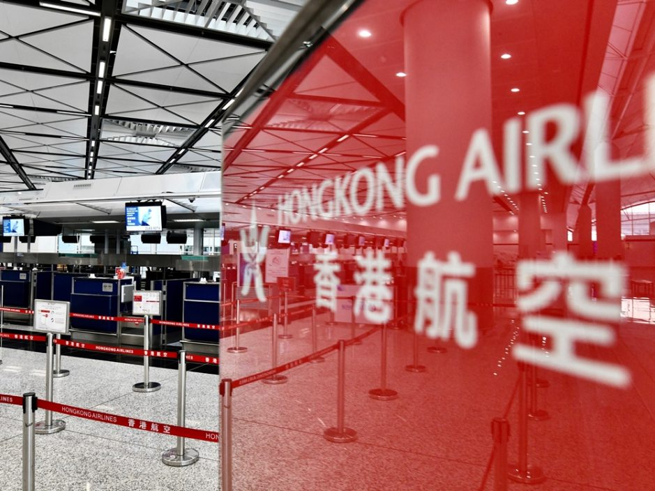 """港航A320停飞机师放""""长期带薪假"""" 6个月假期获1个月工资"""