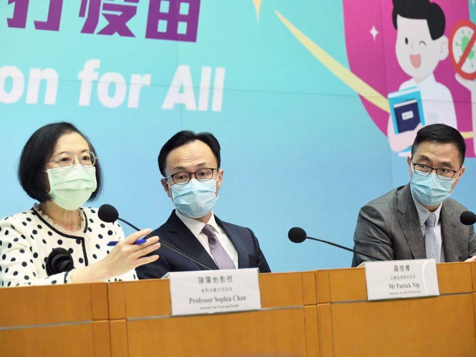 聂德权:9月后疫苗接种服务会先照顾特定群组