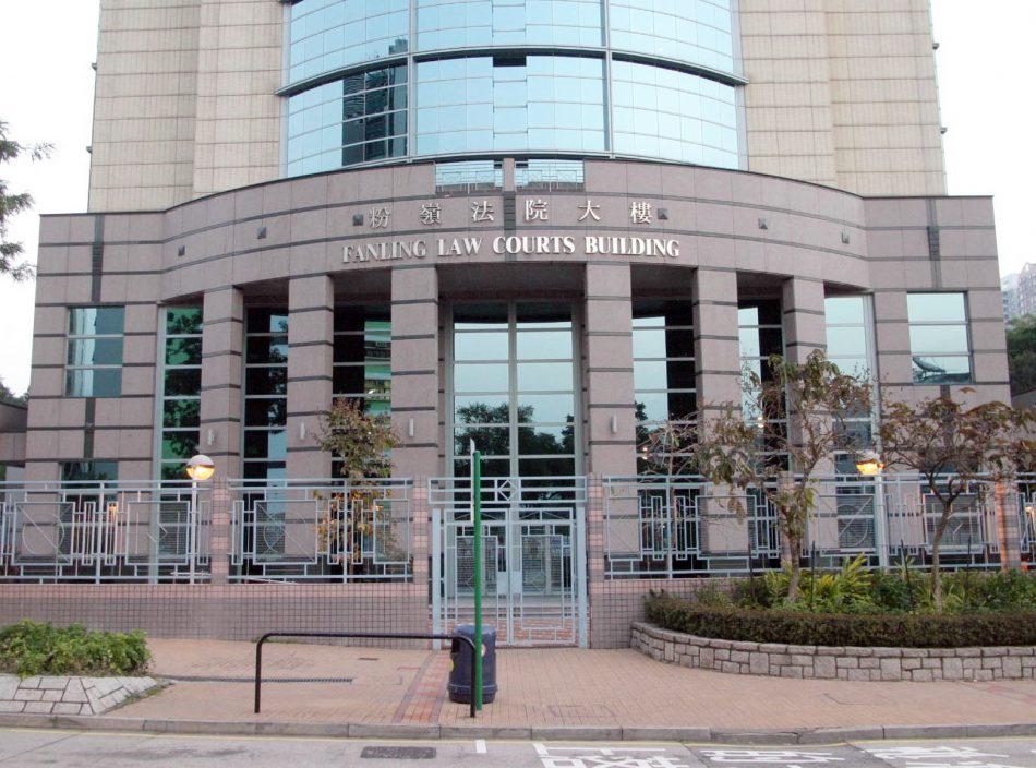 银行前财务策划经理诈骗佣金罪成 判囚3个月