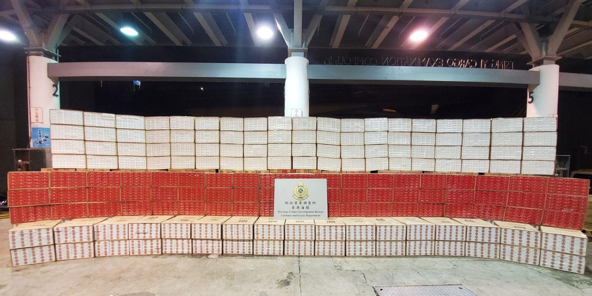 海关荃湾检930万支私烟值约2600万元 2男被捕