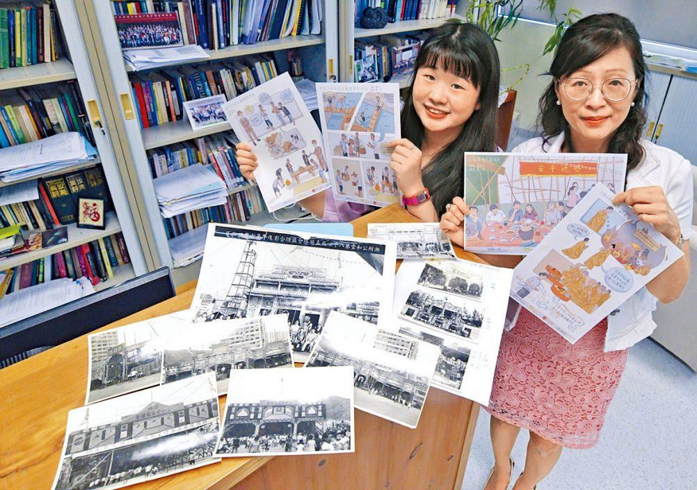学者漫画记盂兰 细说老香港故事