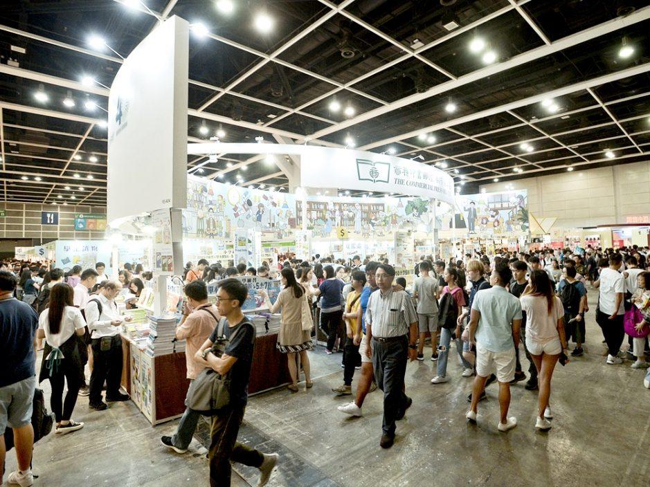 书展将下月14日至20日举行 林建岳料限制入场人数