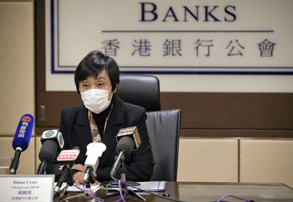 银行公会指员工不会因拒打针受罚 iBond认购反应热烈