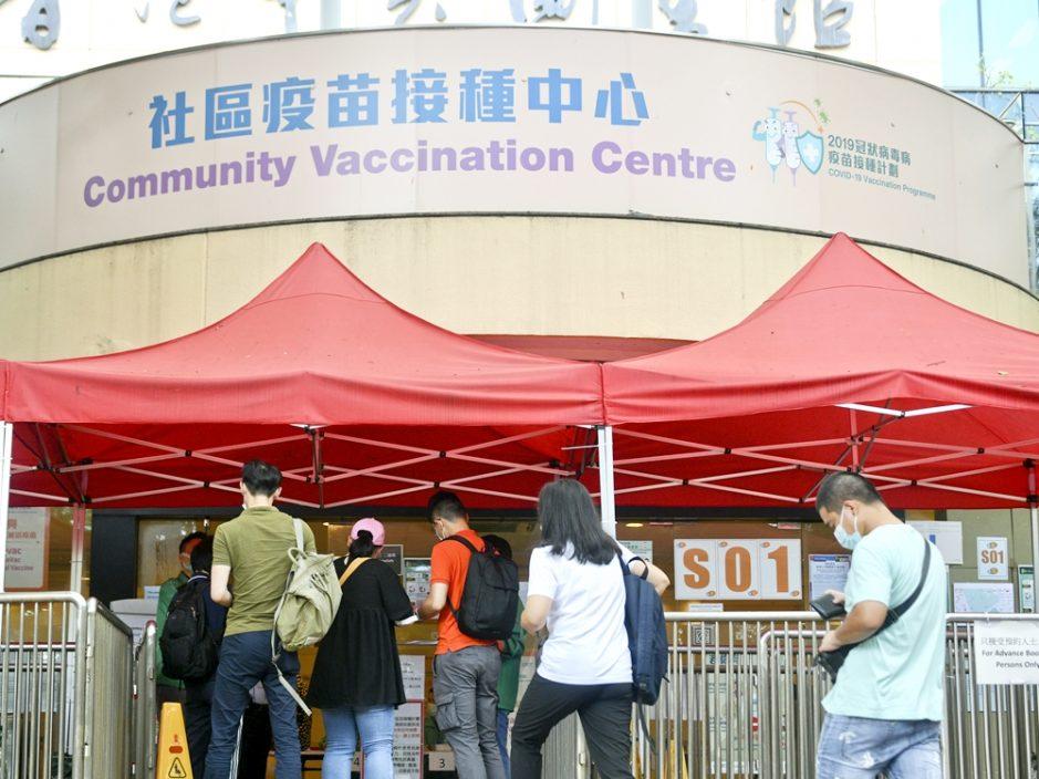 增5.4万人打针13人送院 170万人已打首针疫苗