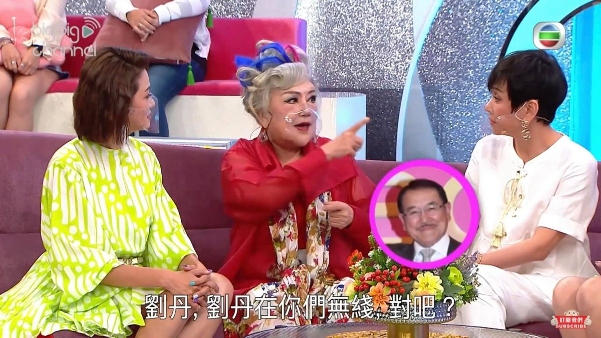拍三级片子女受歧视 邵音音自爆搞到刘丹老婆嗌离婚