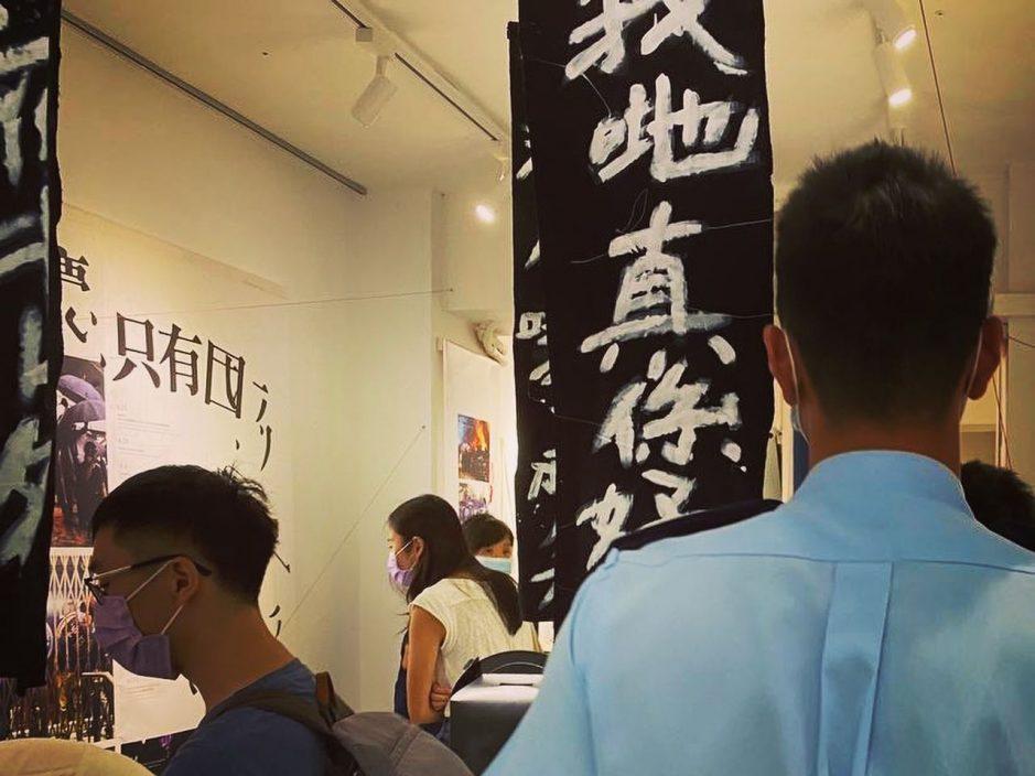 """""""本土青年意志""""反送中展览被指有煽动字句 军装警到场调查"""