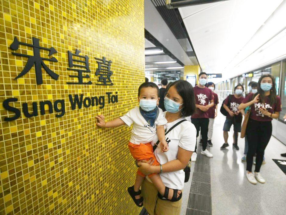 港铁:宋皇台站开放日逾3,000名市民到场参观