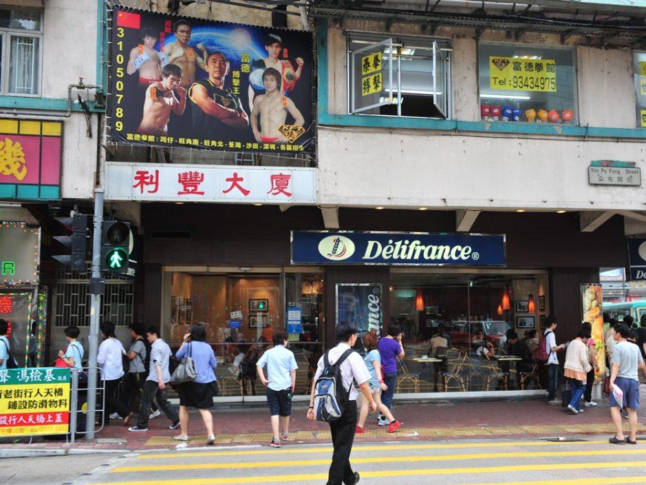 40岁男持仿制手枪进入旺角店铺 警穿避弹衣到场拘捕