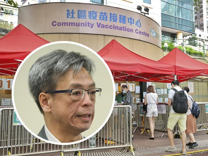 医管局拟提供疫苗接种前咨询 梁子超:应说明不适宜接种原则