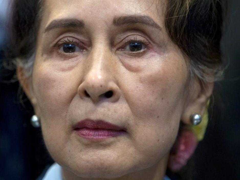 昂山素姬被控多项罪名 缅甸法院今日开始审理