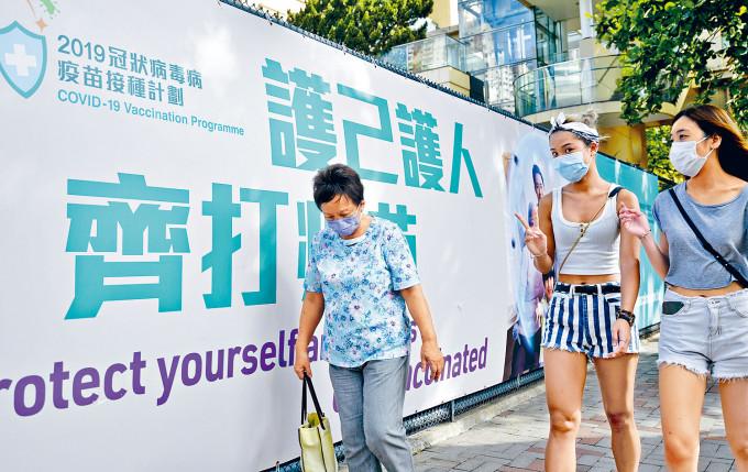 林郑:市民接种疫苗近日明显上升 已为近300万人打针