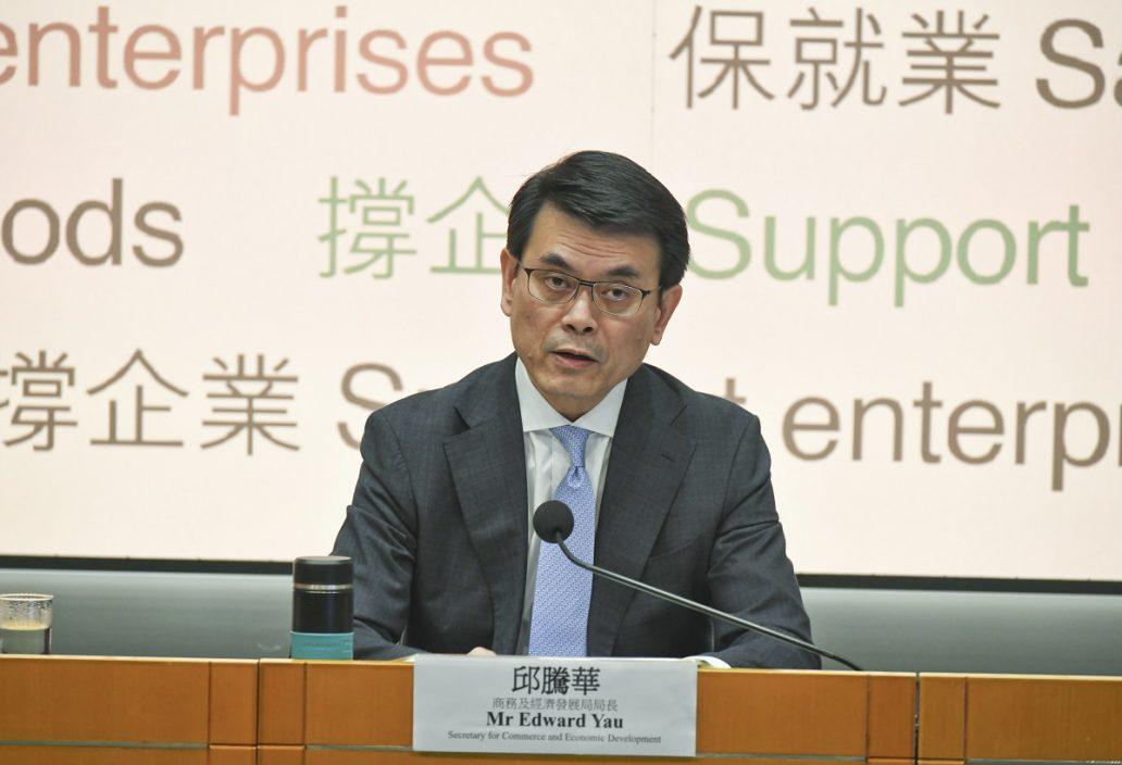 邱腾华指设总部数字平稳 有外商审视《国安法》后留港