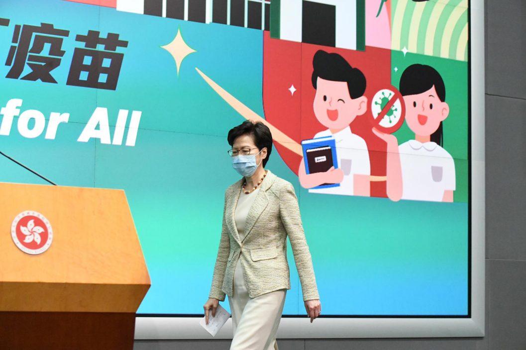民研:林郑最新评分微跌至30.3分 港5项核心社会指标均回升