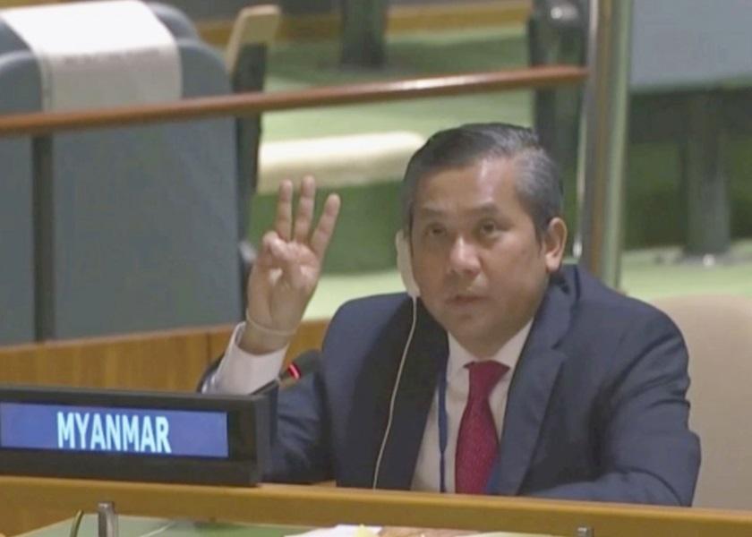 缅甸驻联合国大使吁针对军政府 采取有效集体措施