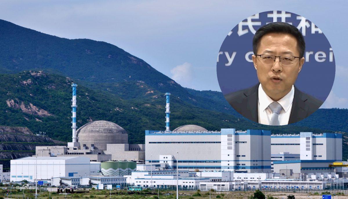 台山核电站稀有气体浓度增 外交部指周边辐射未见异常