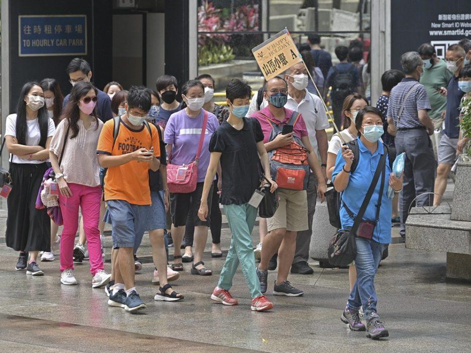 """旅发局55个""""赏你游香港""""行程已额满"""