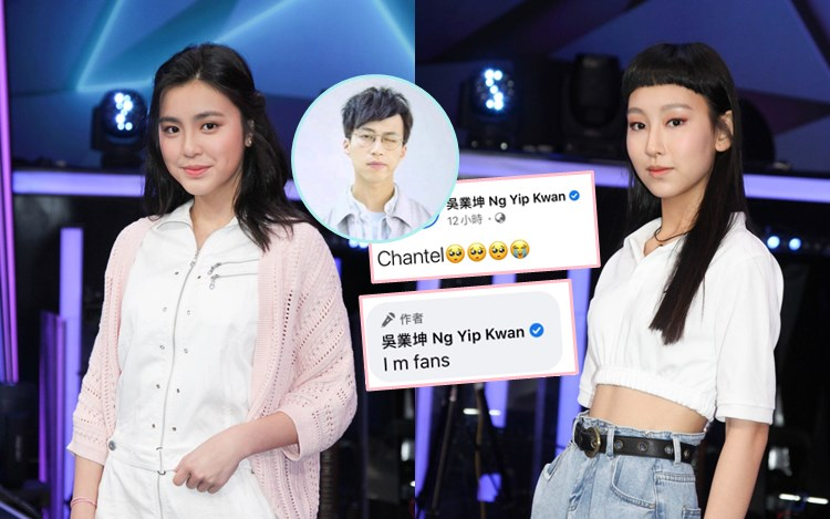 《声梦》Gigi自认唔识减压  Chantel批准坤哥开Fans Club
