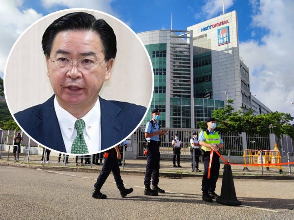 【壹传媒案】台湾当局对《苹果》高层被捕表示愤怒