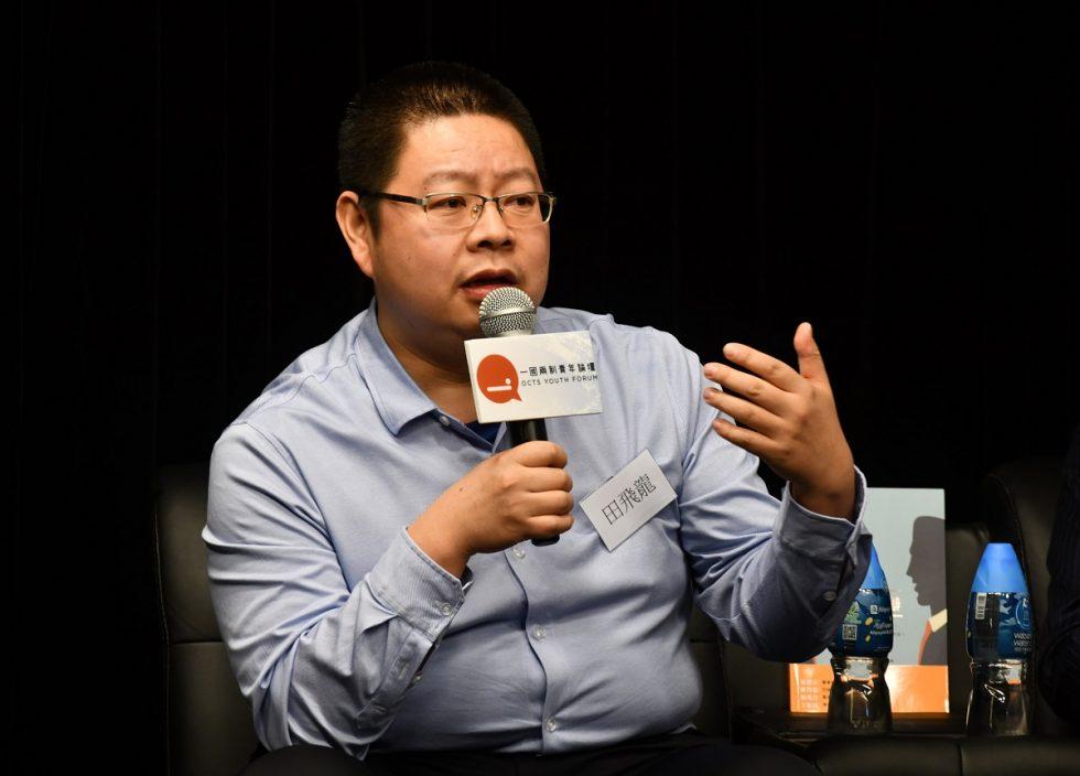 """田飞龙指香港社会受西方误导 """"一国两制""""须加强中共教育"""