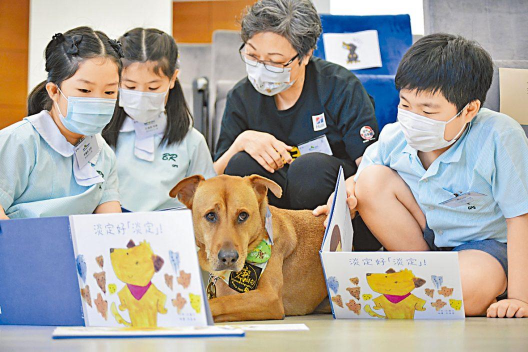 港大研伴读犬成效 提升学生同理心