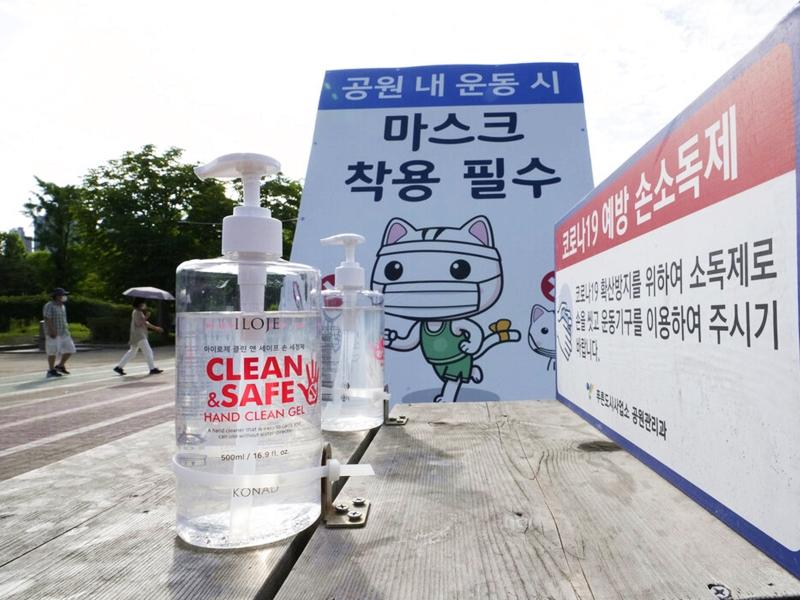 阿斯利康疫苗延误运抵 韩国约76万人第2针需改打辉瑞