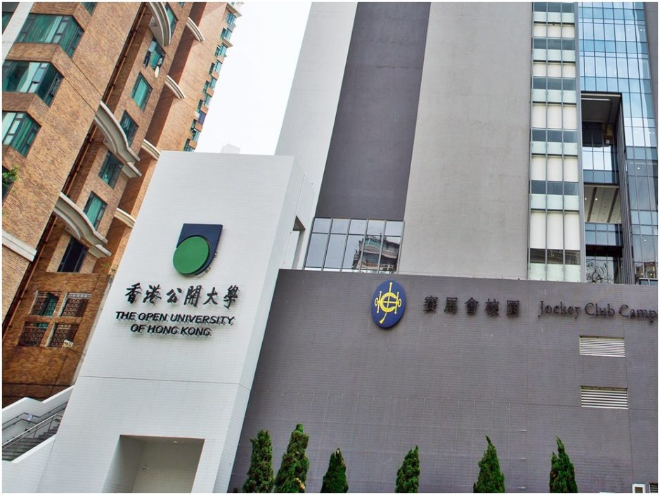 """公开大学将改名""""香港都会大学"""" 料9月生效"""