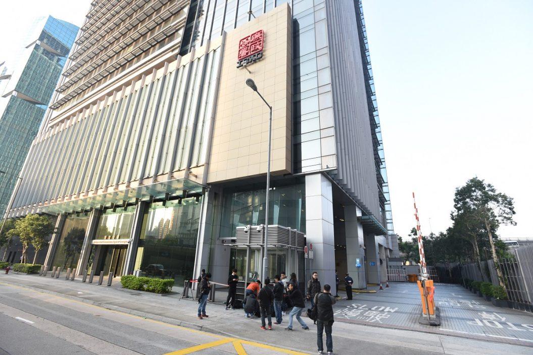 前采购经理收480万港元非法回佣贷款候判