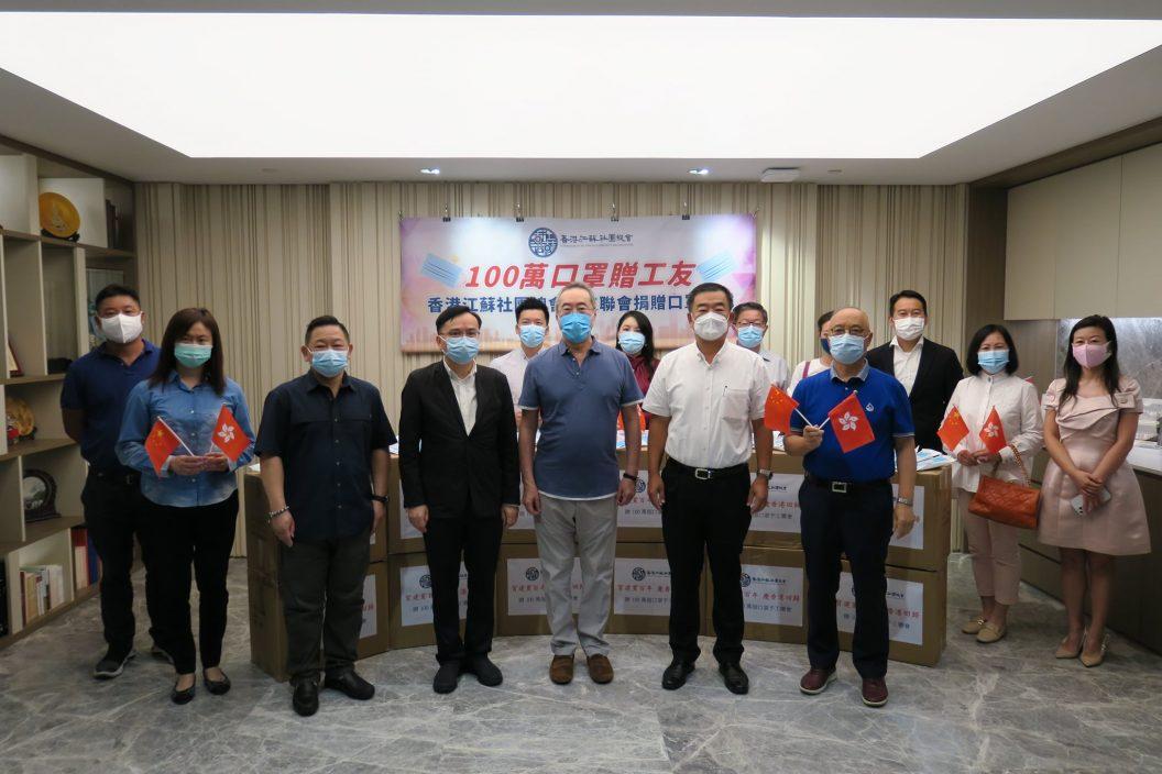 香港江苏社团总会捐赠百万口罩 唐英年盼香港早日战胜疫情