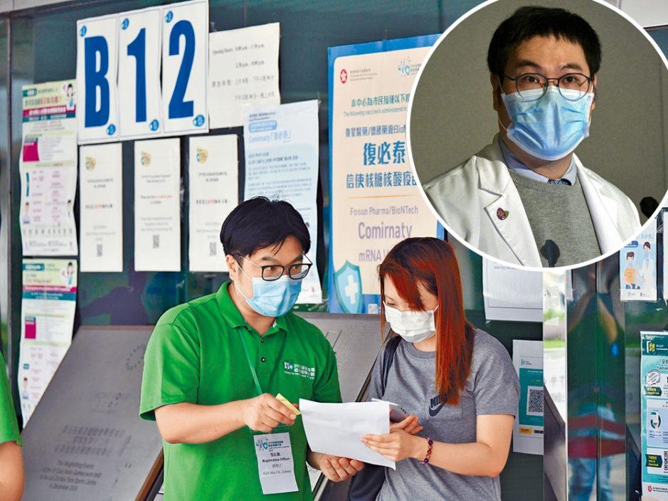 专家倡打针室外免戴口罩 增加接种诱因