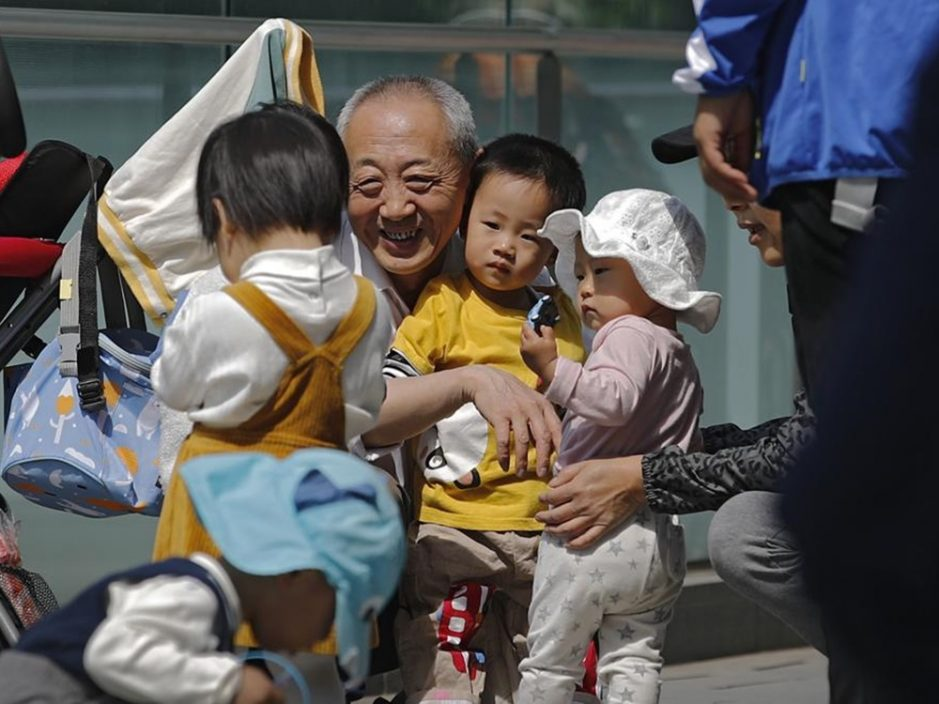 传内地2025年全面解除生育限制 东北省份优先实施