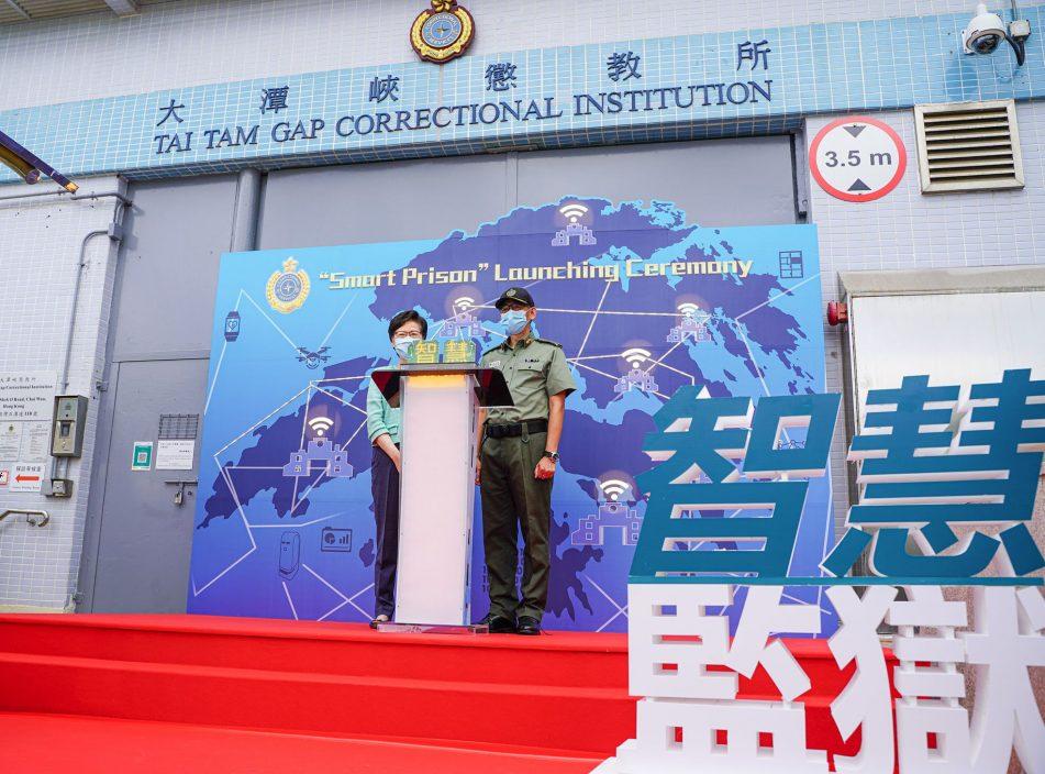 大潭峡惩教所羁留者图建势力对抗 惩教署派黑豹部队支援