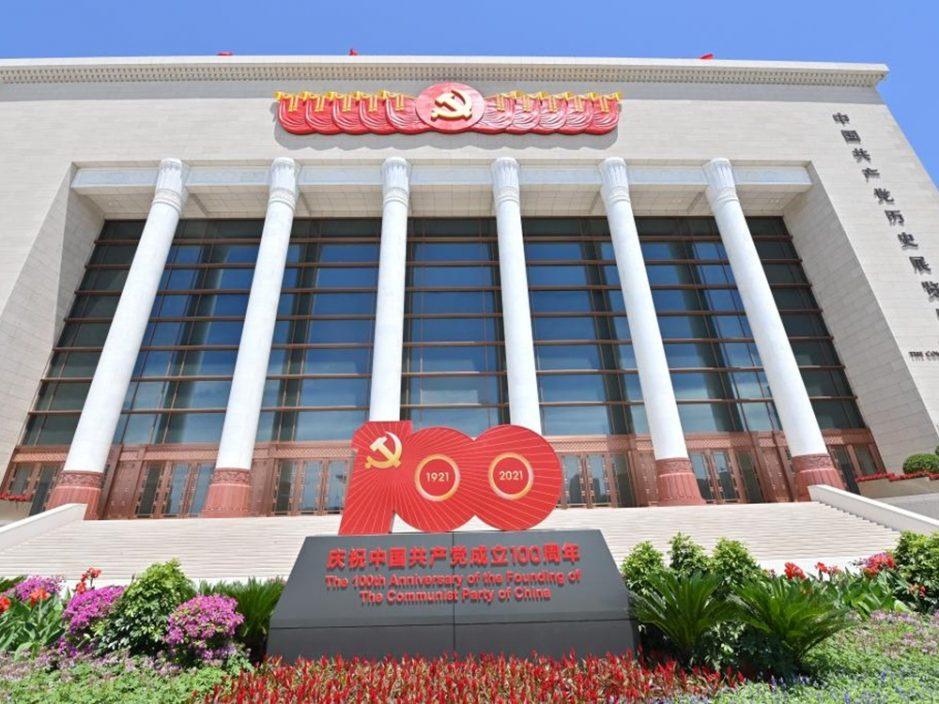 共产党历史展览馆竣工 庆祝共产党成立100周年