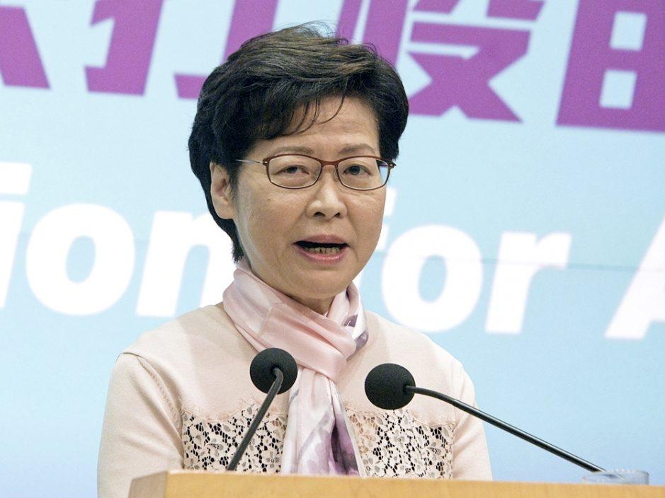 林郑月娥下午3时见传媒 交代最新防疫措施