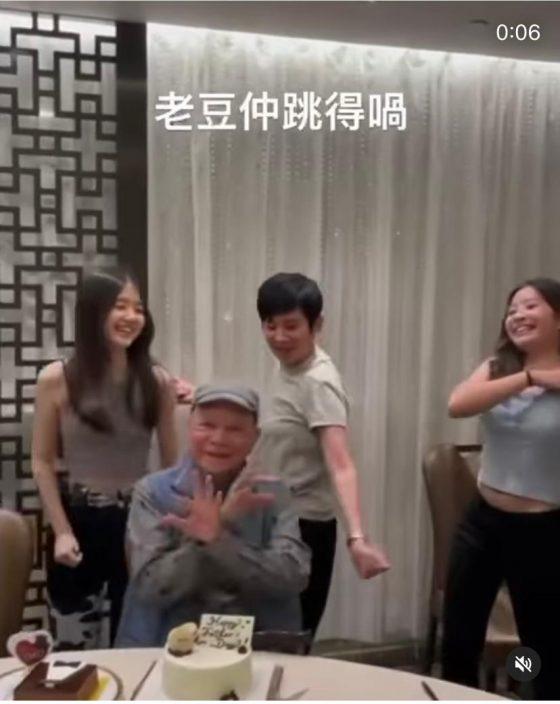 【父亲节】Edan爸爸撞样家英哥 吴君如跳舞𠱁冬叔庆祝