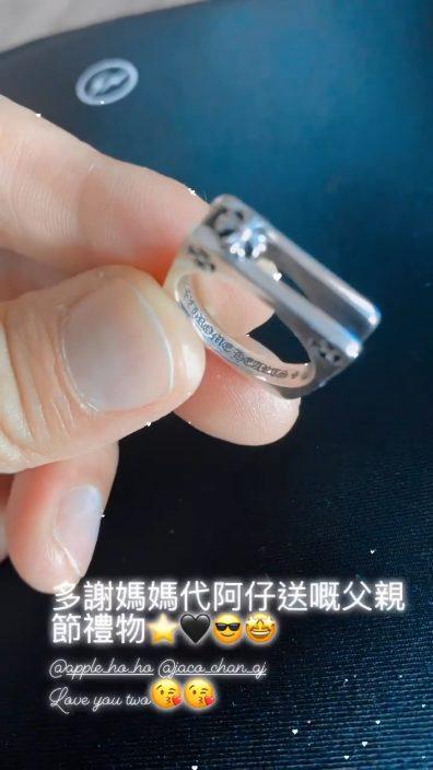 【父亲节】林峯Chok爆单手抱女 陈茵媺感激陈豪无条件的爱